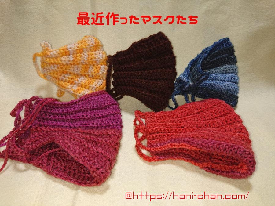 毛糸で編むマフラー